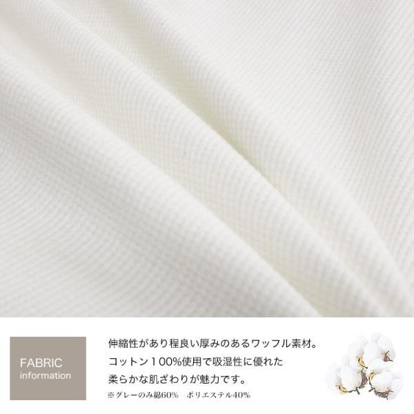 Tシャツ レディース ワッフル 半袖 シンプル 無地 カットソー トップス 送料無料|f-odekake|04
