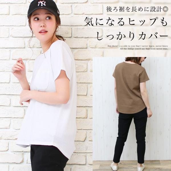 Tシャツ レディース ワッフル 半袖 シンプル 無地 カットソー トップス 送料無料|f-odekake|05