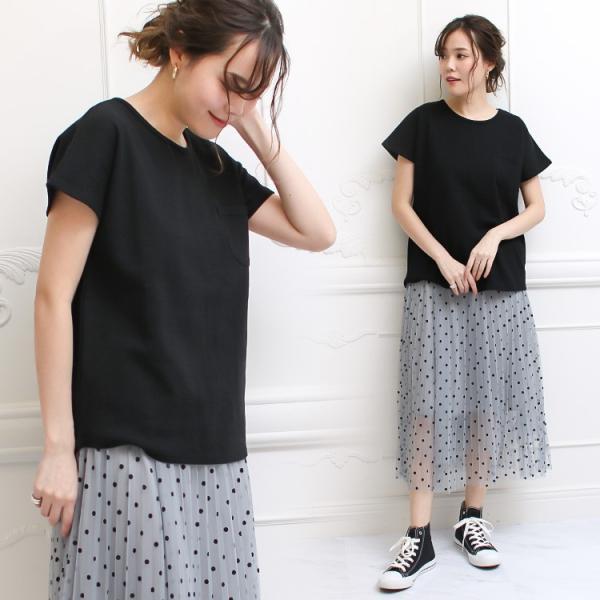 Tシャツ レディース ワッフル 半袖 シンプル 無地 カットソー トップス 送料無料|f-odekake|10