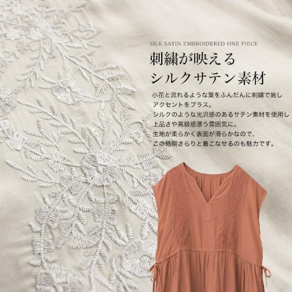キーネック 刺繍入りロングワンピース ウエストリボン フレンチスリーブ シルクサテン 夏 きれいめ レディース 送料無料|f-odekake|05