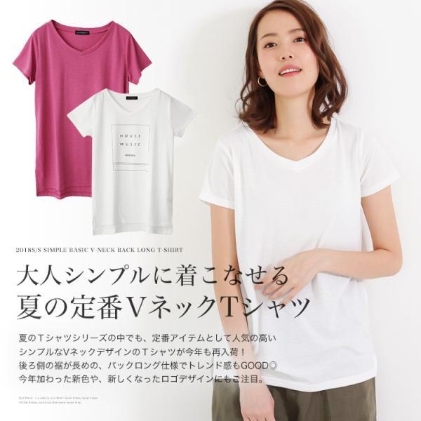 53cff53e3284f ... Vネック半袖 Tシャツ ゆったり とろみ ボーダー カットソー 白 黒 ホワイト ブラック レディース 大きいサイズ ...