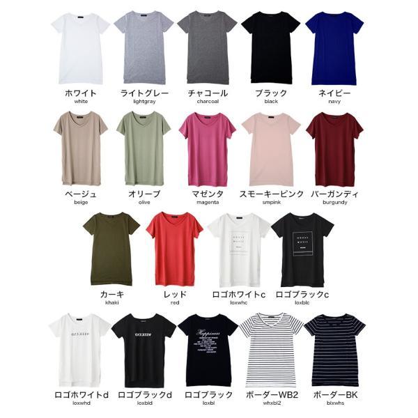 Vネック半袖 Tシャツ ゆったり とろみ ボーダー カットソー 白 黒 ホワイト ブラック レディース 大きいサイズ 送料無料|f-odekake|18