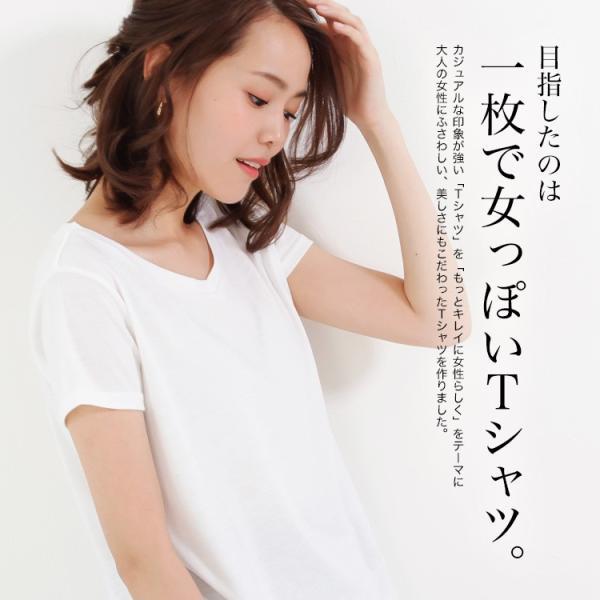 Vネック半袖 Tシャツ ゆったり とろみ ボーダー カットソー 白 黒 ホワイト ブラック レディース 大きいサイズ 送料無料|f-odekake|06