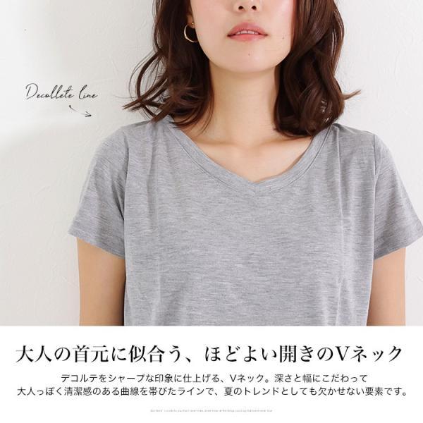 Vネック半袖 Tシャツ ゆったり とろみ ボーダー カットソー 白 黒 ホワイト ブラック レディース 大きいサイズ 送料無料|f-odekake|07