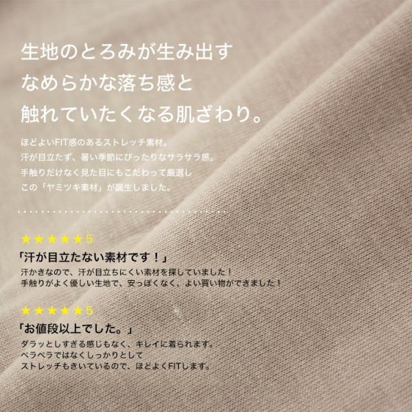 Vネック半袖 Tシャツ ゆったり とろみ ボーダー カットソー 白 黒 ホワイト ブラック レディース 大きいサイズ 送料無料|f-odekake|09