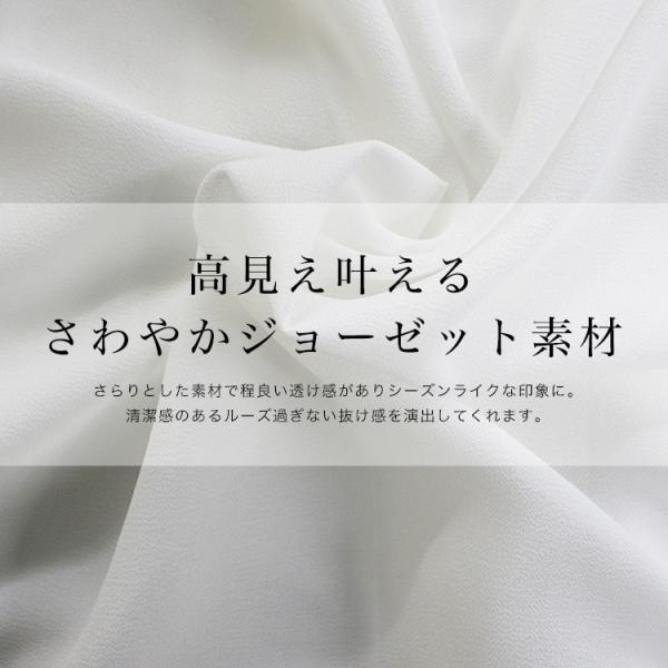シャツワンピース プリーツ ジョーゼット ロング  春 夏 きれいめ レディース 送料無料|f-odekake|03