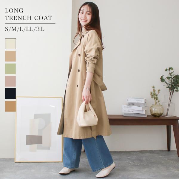 トレンチコート ロング レディース テロンチ アウター 春コート スプリングコート 大きいサイズ 送料無料|f-odekake