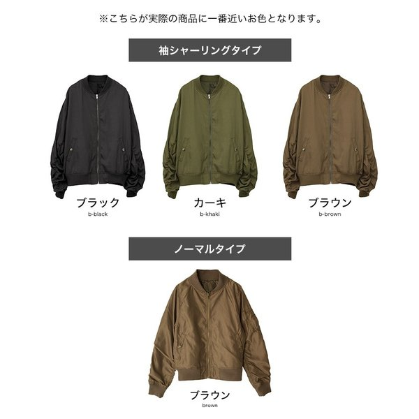 コート レディース MA-1 ブルゾン ミリタリー ジャケット 大きいサイズ|f-odekake|18