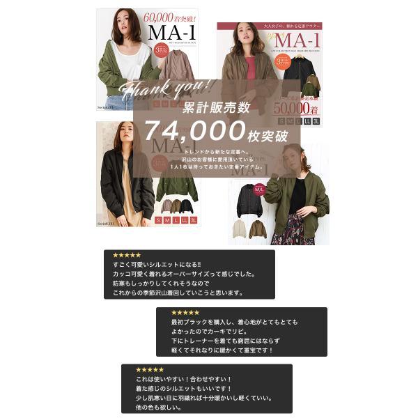コート レディース MA-1 ブルゾン ミリタリー ジャケット 大きいサイズ|f-odekake|04