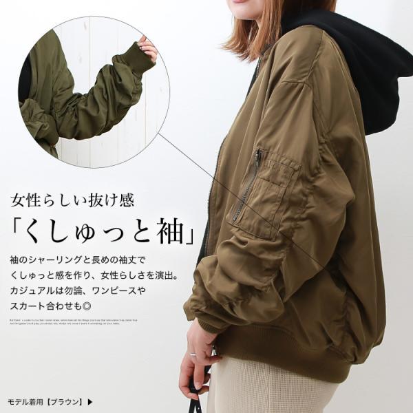 コート レディース MA-1 ブルゾン ミリタリー ジャケット 大きいサイズ|f-odekake|05