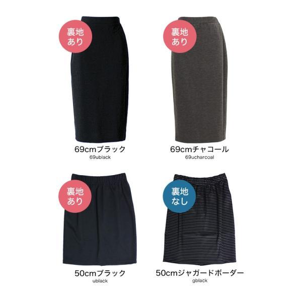 タイトスカート ペンシルスカート ひざ丈 スリット ミニスカート 美ライン 大きいサイズ  送料無料|f-odekake|18