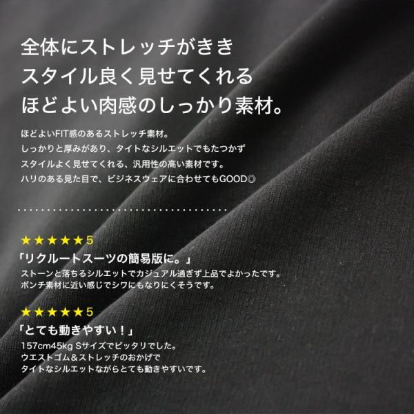 タイトスカート ペンシルスカート ひざ丈 スリット ミニスカート 美ライン 大きいサイズ  送料無料|f-odekake|06