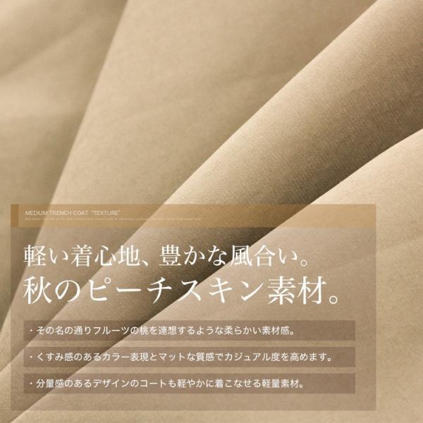 75丈 トレンチコート レディース テロンチ アウター 春コート 大きいサイズ ビジネス 送料無料|f-odekake|08