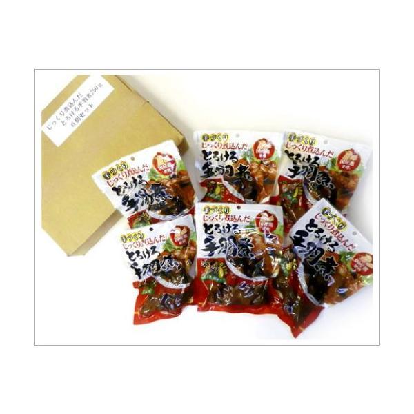 手羽先の甘辛煮込み 手作りとろける手羽煮 1箱(5袋+1袋プレゼント)|f-oishii|04