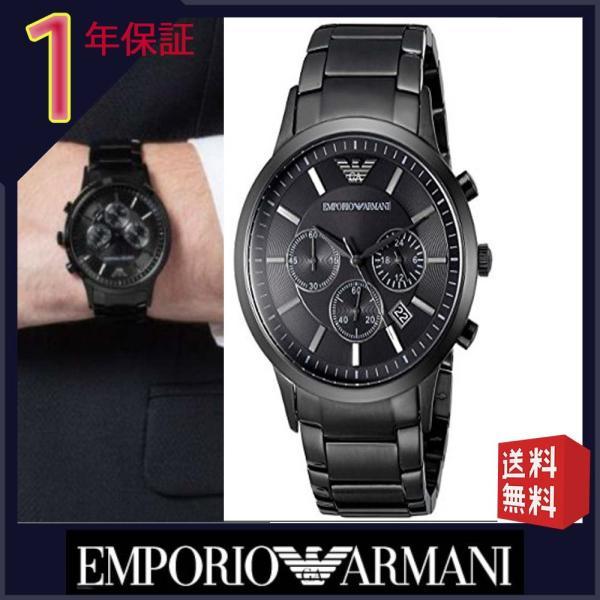 the best attitude 1bc42 7b6d8 アルマーニ 腕時計 メンズ EMPORIO ARMANI セラミカ AR2453
