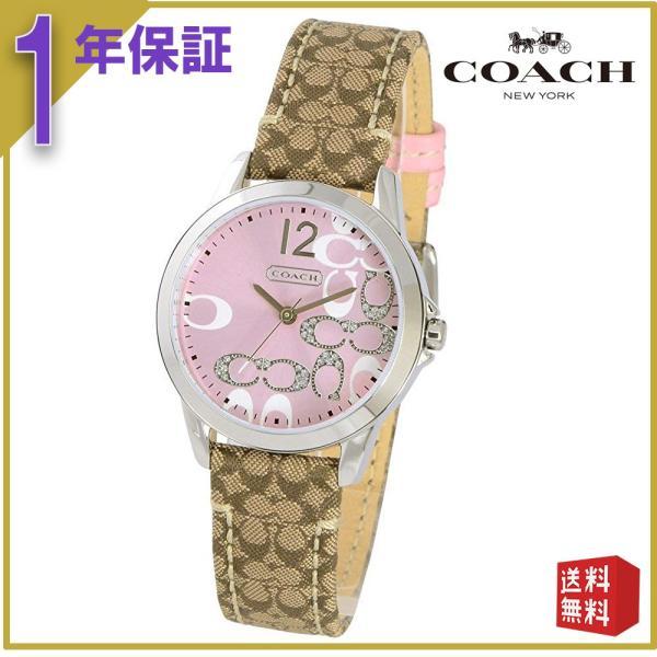fd2447d35a67 コーチ時計レディース シグネチャーベルト COACH 14501621の画像