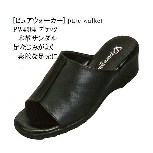 PW4564 PW4565 pure walker (ピュアウォーカー) レディス 本革 エレガンス ウエッジサンダル 足なじみがgood♪