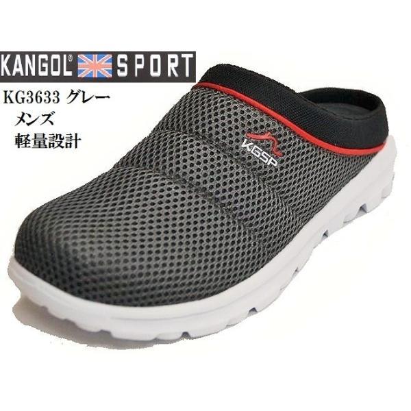 (カンゴールスポーツ) KANGOL SPORT KG3633  クロッグ サンダル つっかけ オフィース履き 室内履きにも最適 脱ぎ履き簡単!メンズ