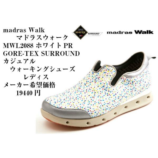 madras Walk[マドラスウォーク]  MWL2088 完全防水 ゴアテックス サラウンド スリッポンウォーキングカジュアルスニーカー メーカー希望価格 19440円