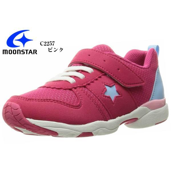 (ムーンスター)MoonStar カジュアルスニーカー MS C2257 15.0cm〜 男の子 女の子 足幅の細いお子さまにぴったりとフィットします 防水仕様 キッズ