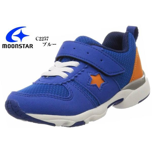 MoonStar カジュアルスニーカー MS C2257 15.0cm〜 (ムーンスター)男の子 女の子 足幅の細いお子さまにぴったりとフィットします 防水仕様 キッズ