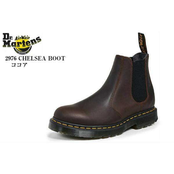 2976 DM'S WINTERGRIP CHELSEA BOOTS COCOA 24042247
