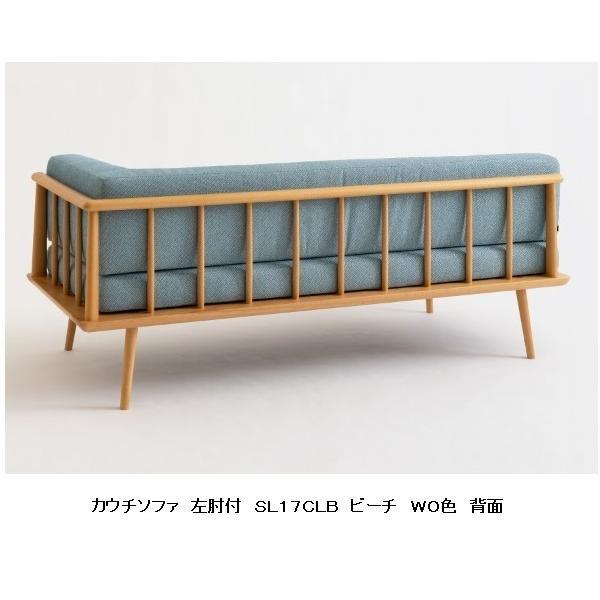 飛騨産業製 カウチ(右肘) YURURI SL17CRB ビーチ材 木部:7色 クッション布137色対応  開梱設置送料無料 ただし北海道・沖縄・離島は除く|f-room|02