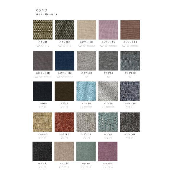 飛騨産業製 カウチ(右肘) YURURI SL17CRB ビーチ材 木部:7色 クッション布137色対応  開梱設置送料無料 ただし北海道・沖縄・離島は除く|f-room|10