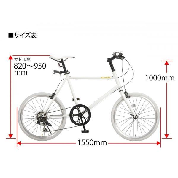ミニベロ 小径自転車 20インチ シマノ7段変速ギア LEDライト カギ スマホホルダー プレゼント ALTAGE アルテージ AMV-001 組立必要品|f-select|11
