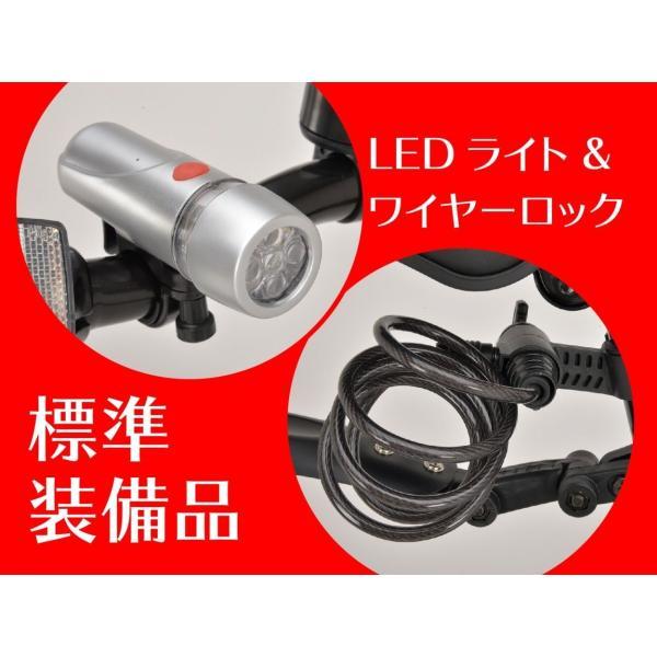ミニベロ 小径自転車 20インチ シマノ7段変速ギア LEDライト カギ スマホホルダー プレゼント ALTAGE アルテージ AMV-001 組立必要品|f-select|12