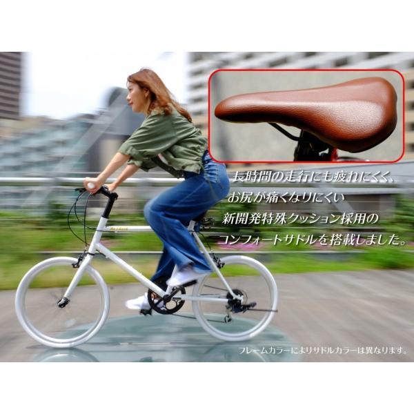 ミニベロ 小径自転車 20インチ シマノ7段変速ギア LEDライト カギ スマホホルダー プレゼント ALTAGE アルテージ AMV-001 組立必要品|f-select|14