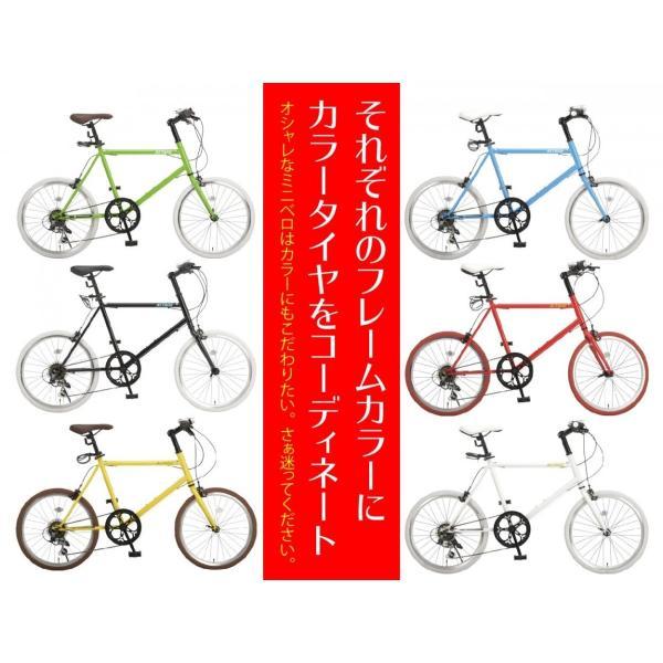 ミニベロ 小径自転車 20インチ シマノ7段変速ギア LEDライト カギ スマホホルダー プレゼント ALTAGE アルテージ AMV-001 組立必要品|f-select|03