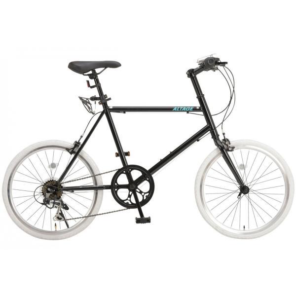 ミニベロ 小径自転車 20インチ シマノ7段変速ギア LEDライト カギ スマホホルダー プレゼント ALTAGE アルテージ AMV-001 組立必要品|f-select|04