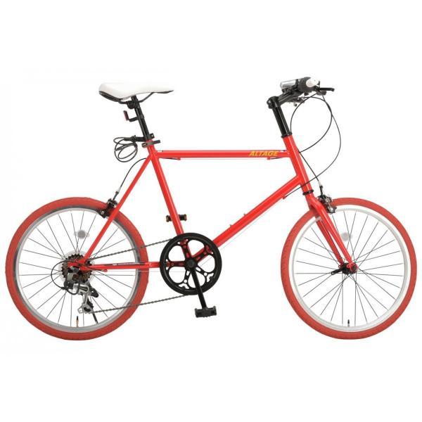 ミニベロ 小径自転車 20インチ シマノ7段変速ギア LEDライト カギ スマホホルダー プレゼント ALTAGE アルテージ AMV-001 組立必要品|f-select|05