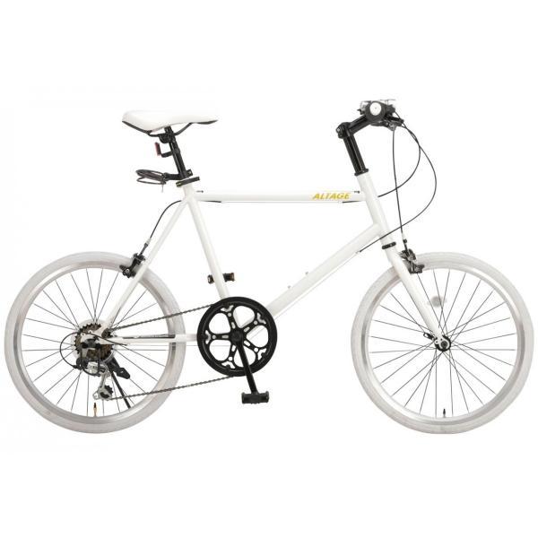 ミニベロ 小径自転車 20インチ シマノ7段変速ギア LEDライト カギ スマホホルダー プレゼント ALTAGE アルテージ AMV-001 組立必要品|f-select|06