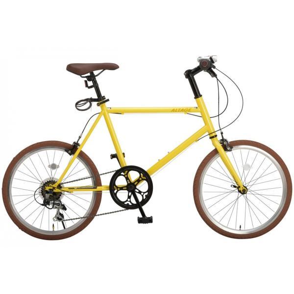 ミニベロ 小径自転車 20インチ シマノ7段変速ギア LEDライト カギ スマホホルダー プレゼント ALTAGE アルテージ AMV-001 組立必要品|f-select|07