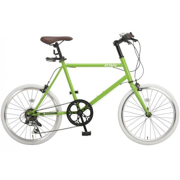 ミニベロ 小径自転車 20インチ シマノ7段変速ギア LEDライト カギ スマホホルダー プレゼント ALTAGE アルテージ AMV-001 組立必要品|f-select|08