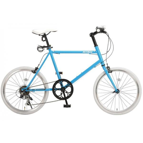ミニベロ 小径自転車 20インチ シマノ7段変速ギア LEDライト カギ スマホホルダー プレゼント ALTAGE アルテージ AMV-001 組立必要品|f-select|09