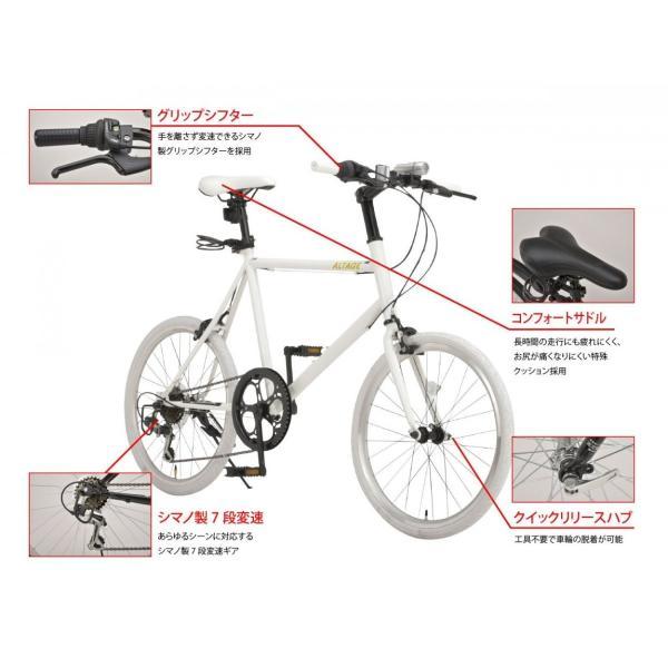 ミニベロ 小径自転車 20インチ シマノ7段変速ギア LEDライト カギ スマホホルダー プレゼント ALTAGE アルテージ AMV-001 組立必要品|f-select|10