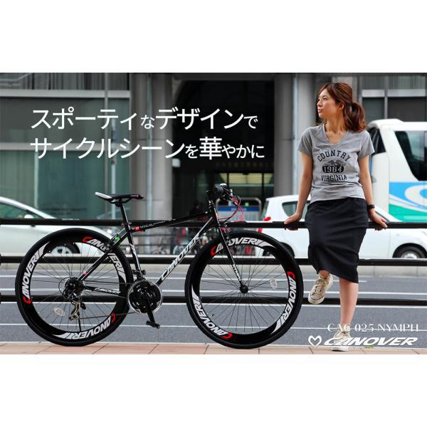 クロスバイク 自転車 700c 本体 シマノ21段変速ギア付き 60mmディープリム CANOVER カノーバー CAC-025 NYMPH ニンフ フレームサイズ450mm|f-select|02