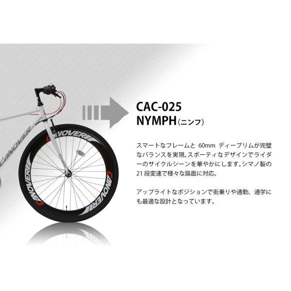 クロスバイク 自転車 700c 本体 シマノ21段変速ギア付き 60mmディープリム CANOVER カノーバー CAC-025 NYMPH ニンフ フレームサイズ450mm|f-select|03
