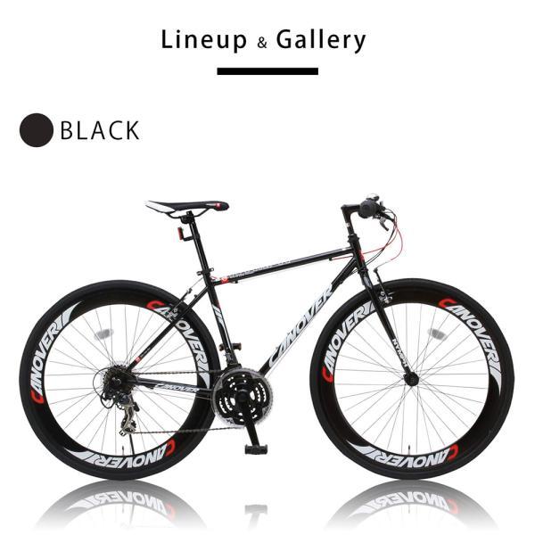 クロスバイク 自転車 700c 本体 シマノ21段変速ギア付き 60mmディープリム CANOVER カノーバー CAC-025 NYMPH ニンフ フレームサイズ450mm|f-select|04