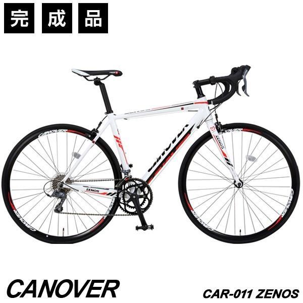 ロードバイク 自転車 完成品 700c デュアルコントロールレバー 16段変速 軽量 アルミ ライト付 CANOVER カノーバー CAR-011 ZENOS 完全組立|f-select