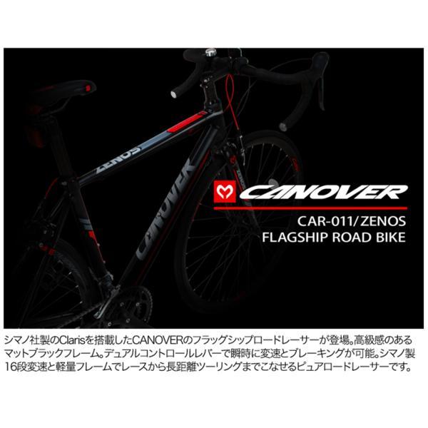 ロードバイク 自転車 完成品 700c デュアルコントロールレバー 16段変速 軽量 アルミ ライト付 CANOVER カノーバー CAR-011 ZENOS 完全組立|f-select|02