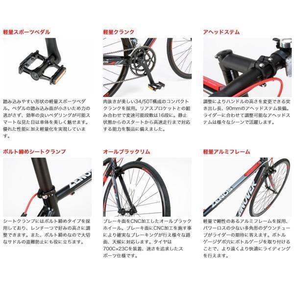 ロードバイク 自転車 完成品 700c デュアルコントロールレバー 16段変速 軽量 アルミ ライト付 CANOVER カノーバー CAR-011 ZENOS 完全組立|f-select|11