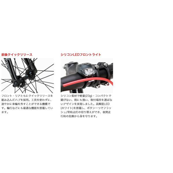 ロードバイク 自転車 完成品 700c デュアルコントロールレバー 16段変速 軽量 アルミ ライト付 CANOVER カノーバー CAR-011 ZENOS 完全組立|f-select|12