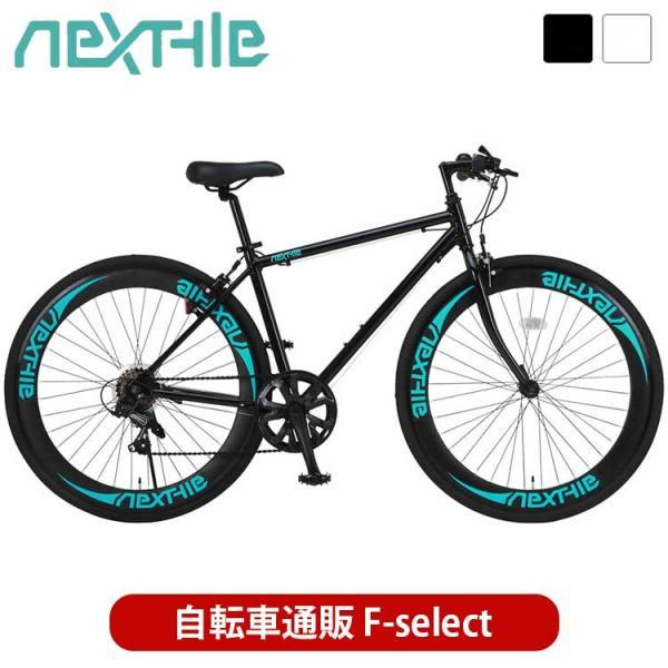 クロスバイク700c軽量アルミフレーム自転車シマノ7段変速60mmディープリム通勤通学NEXTYLEネクスタイルCNX-7006