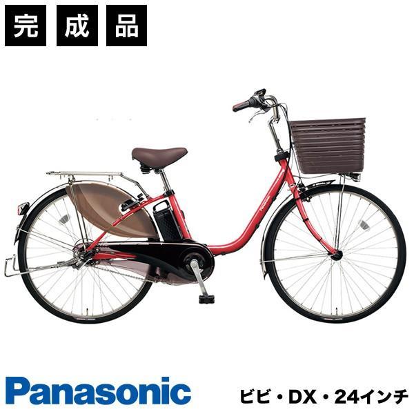Panasonic(パナソニック) ビビDX