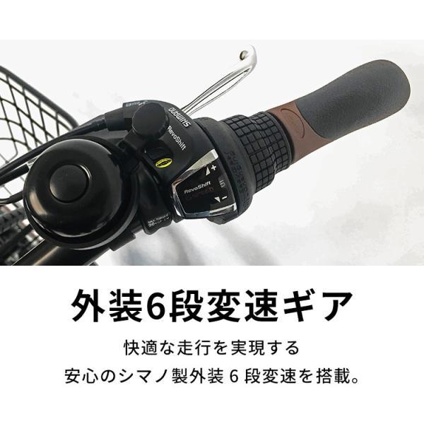 電動アシスト自転車 20インチ 折りたたみ自転車 電動自転車  3モードアシスト機能 シマノ外装6段変速 速 PELTECH ペルテック TDN-206 組立必要品|f-select|12