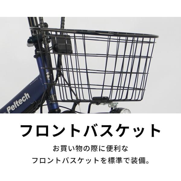 電動アシスト自転車 20インチ 折りたたみ自転車 電動自転車  3モードアシスト機能 シマノ外装6段変速 速 PELTECH ペルテック TDN-206 組立必要品|f-select|14
